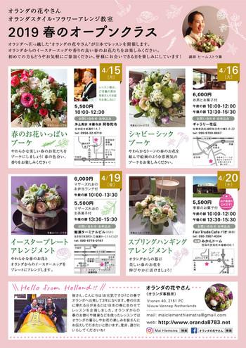2019_4_class_0115_2