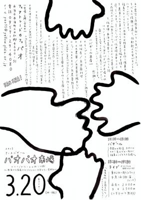 20130217_353617_2