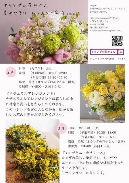 Photo_20210124070501